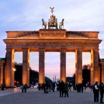 Документы Германия, в г.Берлин