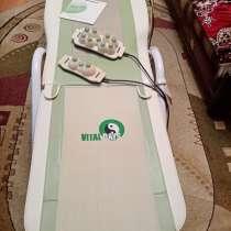 Продаю массажную кровать VITAL RAYS в идеальном состоянии, в Волгодонске