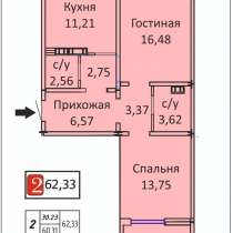 2-х комнатная, 62.33 кв. м, Оренбург, в Оренбурге