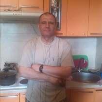 Помощник по охранной и хозяйственной деятельности, в Ярославле