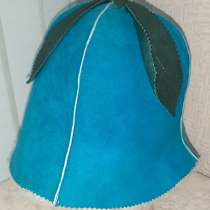 Лучшая банная шапка, в Чебоксарах