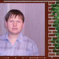 Саша, 39 лет, хочет познакомиться – саша, 39 лет, хочет познакомиться, в Зеленогорске