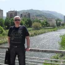 Познакомлюсь с женщиной, проживающей в Вильнюсе, в г.Пловдив