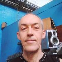 Павел, 51 год, хочет пообщаться, в г.Алматы