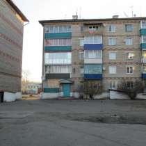 Обмен квартиры., в г.Киев