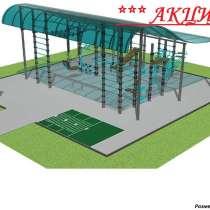 Атлетический павильон комплекс ГТО, в Симферополе