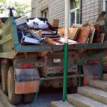 Очистим от старой мебели и хлама Вашу квартиру, дачу, гараж, в Смоленске