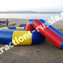 Продам надувные водные атракционы, в г.Shchuchinsk
