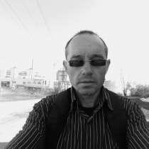 Дмитрий, 46 лет, хочет познакомиться – Дмитрий, 46 лет, хочет познакомиться, в Уфе