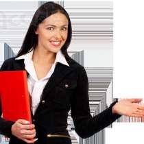 Специалист для организации работы офиса, в Омске