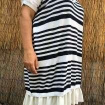 Платье летнее Twin-set, 54р, в Краснодаре