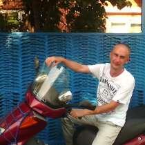 Дмитрий, 35 лет, хочет пообщаться, в Краснодаре