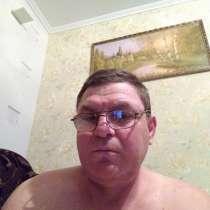 Иван, 51 год, хочет пообщаться, в г.Тирасполь