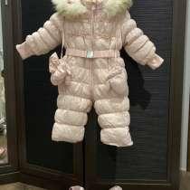 Комбинезон детский зимний, в Челябинске