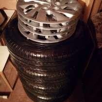 Продам шины с дисками, в Нижневартовске