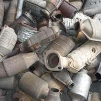 Купим автомобильные и промышленные Б/У катализаторы, в Самаре