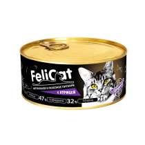 FeliCat Консервы мясные для кошек с курицей, 290 гр, в Санкт-Петербурге