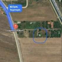 Земельный участок на продажу, в г.Салоники