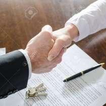 Сопровождение сделок с недвижимостью, в Красноярске