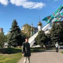 Александр, 19 лет, хочет пообщаться, в Ростове-на-Дону