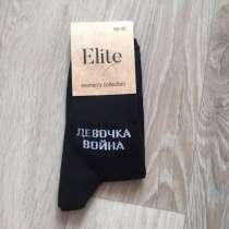 Носки для девушек, девочек, в Тольятти