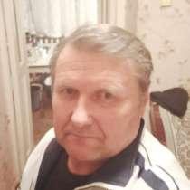 53 года, познакомлюсь женщиной 48 - 58 лет, в г.Орша