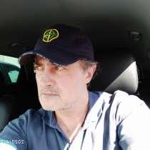 Андрей, 45 лет, хочет пообщаться, в Санкт-Петербурге