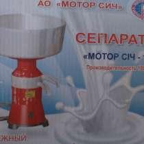 Сепараторы Мотор Сич-18,19 оптом и в розницу, в Екатеринбурге