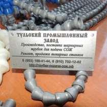 В наличии. Российские пластиковые модульные трубки для подач, в Краснодаре