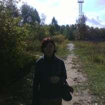 Алевтина, 34 года, хочет познакомиться – алевтина, 34 года, хочет познакомиться, в Соликамске