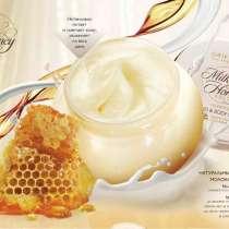 Крем для тела Молоко и мёд, в Лыткарино
