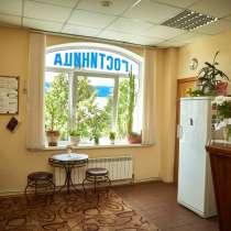 Комфортный мини отель, в Москве