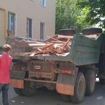 Вывоз-вынос Строительного мусора, Хлама, в Омске