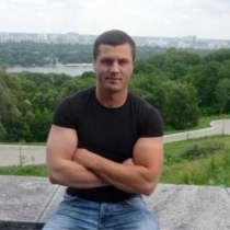 Ищу девушку для с/о, в Москве