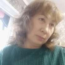 Гаухар, 59 лет, хочет познакомиться – Для серьезных отношений, в г.Павлодар