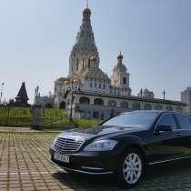 Аренда авто с водителем в Минске. Mercedes W221 S500 Long, в г.Минск
