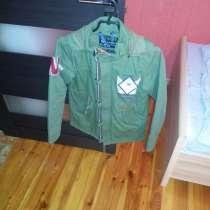 Продам куртки детские, в г.Пинск