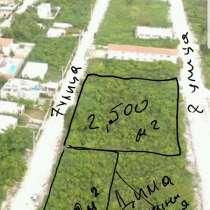 Доминикания, супер цена!!!, в г.Санто-Доминго