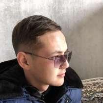 Aisultan, 23 года, хочет пообщаться – Ищу девушку для знакомство, в г.Шымкент