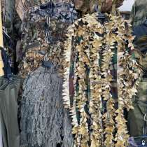 Маскировочный костюм Леший, в Санкт-Петербурге