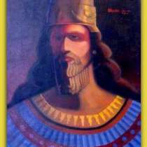 Царь Менуа, в г.Ереван