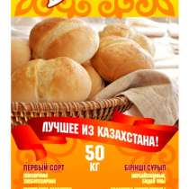 Мука пшеничная урожай 2019, в Екатеринбурге