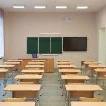 Школа интернет предпринимателей для начинающих открыта, в Сочи