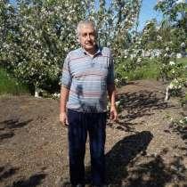 Петр моя, 69 лет, хочет пообщаться, в Ейске
