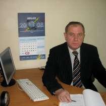 Курсы подготовки арбитражных управляющих ДИСТАНЦИОННО, в Февральске