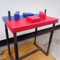 Стол для армреслинга, в г.Талдыкорган