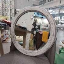 Круглое зеркало в стиле Лофт Albany 50, в г.Минск
