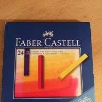 Сухая пастель Faber-Castell 24 цвета, в Рязани