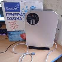 Бытовой озонатор-ионизатор, в г.Минск