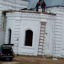 Перенос домов, строительство, в Покрове